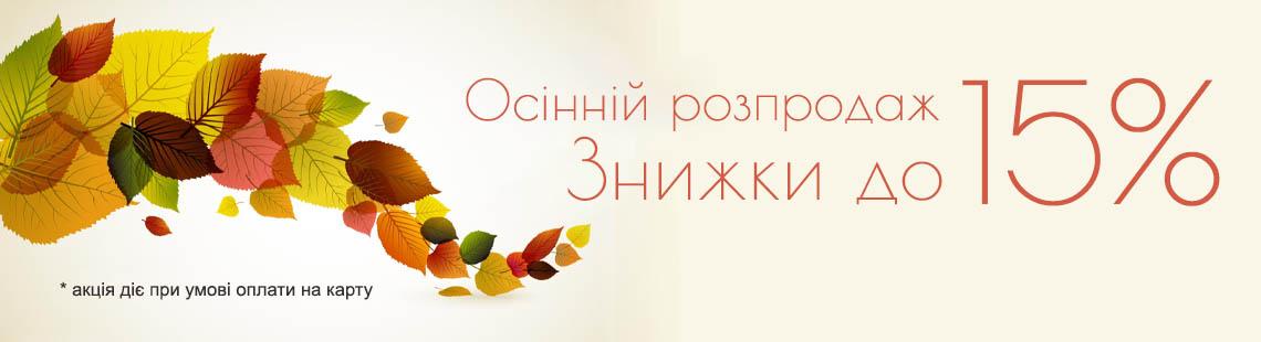 SARA.com.ua Акции