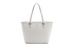 Белые и светлые женские сумки дешево