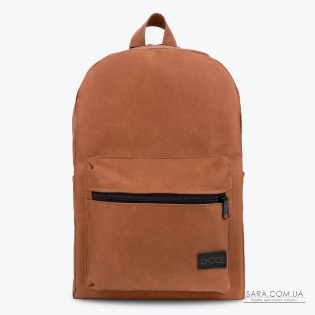 Рюкзак Milano СARAMEL купить дешево - магазин SARA.com.ua f85bc25755d55