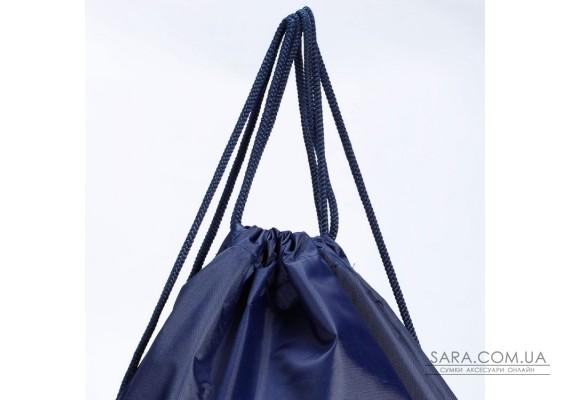 Рюкзак мішечок 833 Dolly