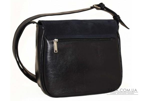 179 сумка замшевая синяя Lucherino