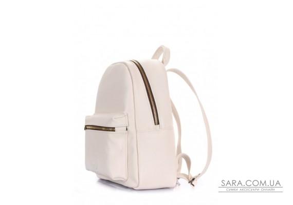 Рюкзак жіночий шкіряний POOLPARTY Xs (pool-xs-bckpck-leather-beige)