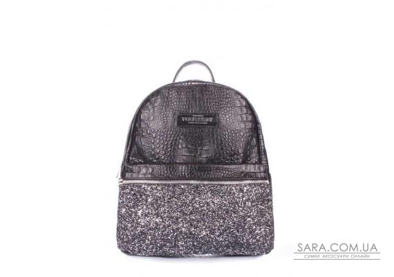 Рюкзак жіночий шкіряний POOLPARTY Mini (pool-mini-bckpck-croco-glitter)