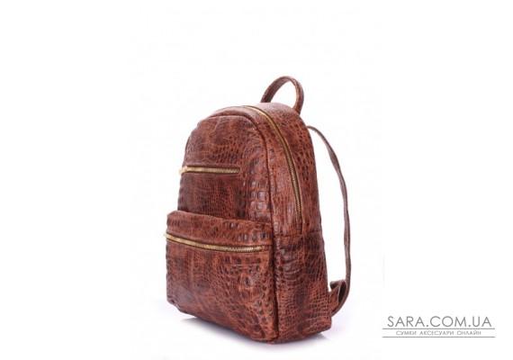 Рюкзак жіночий шкіряний POOLPARTY Mini (pool-mini-bckpck-leather-croco-brown)