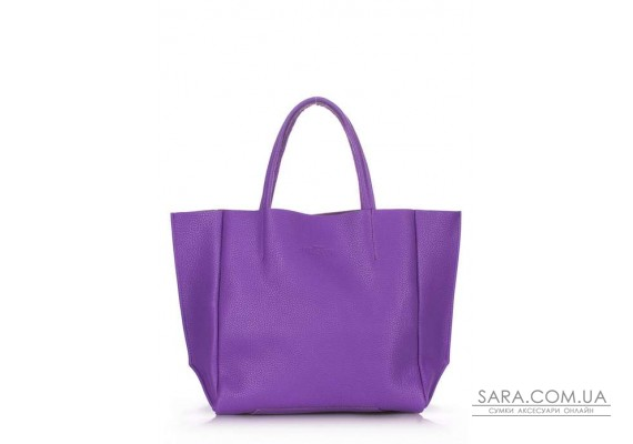 Шкіряна сумка POOLPARTY Soho (pool-poolparty-soho-violet)