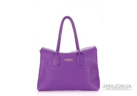 Шкіряна сумка POOLPARTY Sense (pool-sense-violet)