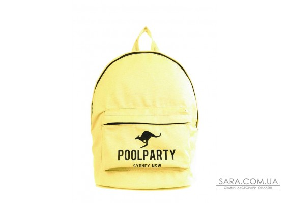 Рюкзак молодіжний POOLPARTY (pool-backpack-kangaroo-yellow)
