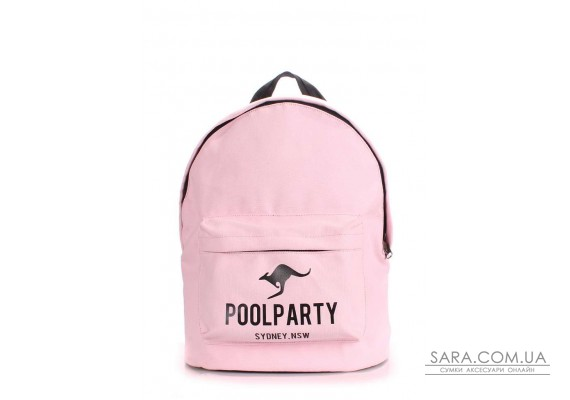 Рюкзак молодіжний POOLPARTY (pool-backpack-kangaroo-rose)