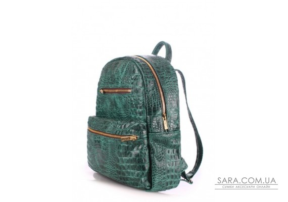 Рюкзак жіночий шкіряний POOLPARTY Mini (pool-mini-bckpck-leather-croco-green)
