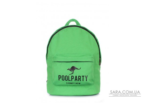 Рюкзак молодіжний POOLPARTY (pool-backpack-kangaroo-green)