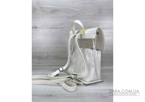 Рюкзак силіконовий з білої косметичкою WeLassie