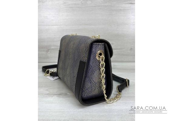 Жіноча сумка «Бэсс» золото WeLassie