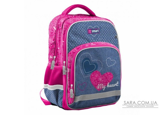Рюкзак шкільний SMART SM-04 My heart 558179