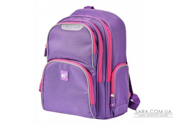 Школьный рюкзак YES S-30 Juno Girls style сиреневый 558443