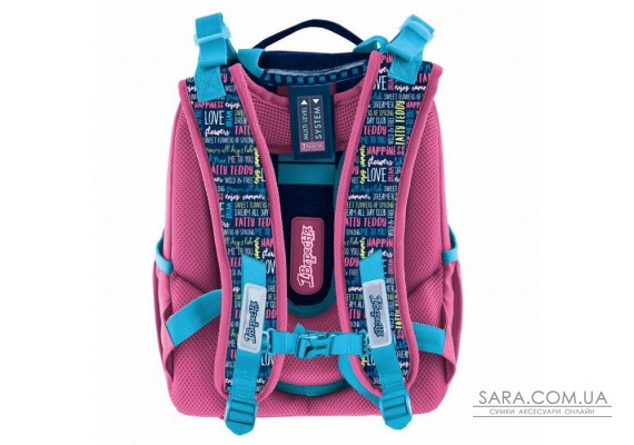 Рюкзак шкільний каркасний 1вересня Н-25 Me-to-you 558212