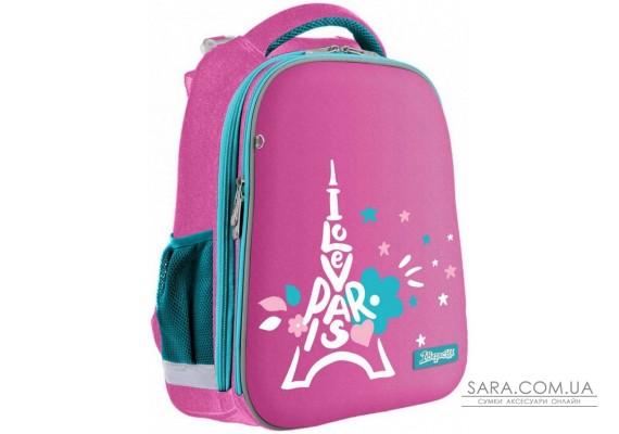 Рюкзак шкільний каркасний 1вересня Н-12 Love Рaris 558025