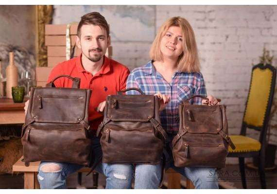 Рюкзак шкіряний Trip в трьох розмірах Trip Babak