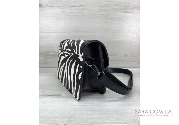 Жіноча сумка клатч «Арни» зебра WeLassie