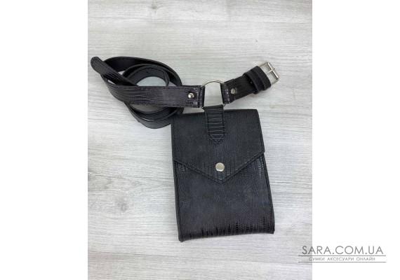 Жіноча сумка на пояс «Ида» черная рептилия WeLassie