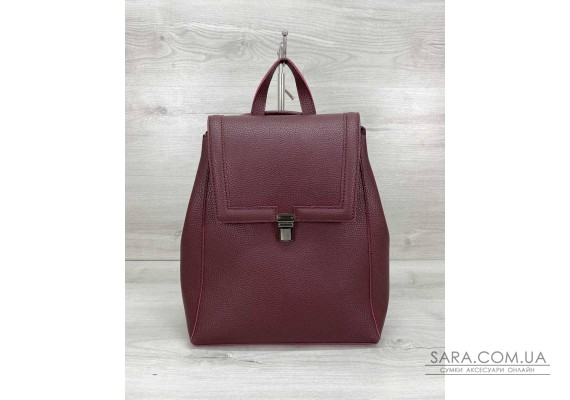 Сумка рюкзак «Луи» бордовый WeLassie