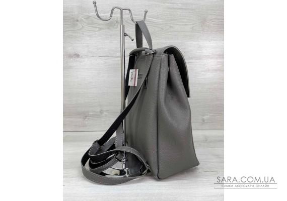 Сумка рюкзак «Луи» серый WeLassie