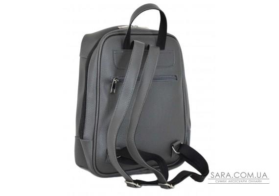 659 рюкзак серый Lucherino