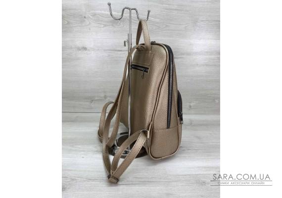 Жіночий рюкзак «Дін» золотий WeLassie