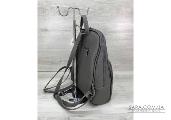 Женский рюкзак «Дин» серый WeLassie