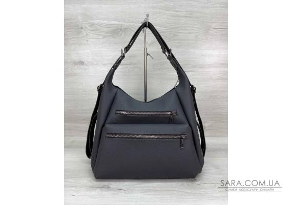 Жіночий сумка рюкзак «Голді» графітовий WeLassie