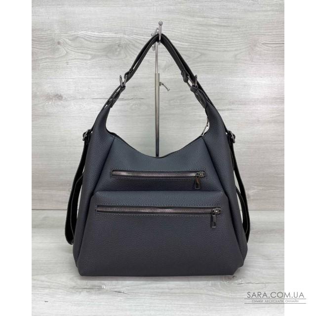 Жіночий сумка рюкзак «Голді» графітовий WeLassie дешево