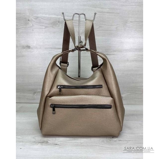 Жіночий сумка рюкзак «Голді» золотий WeLassie дешево