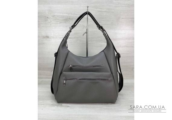 Жіночий сумка рюкзак «Голді» сірий WeLassie