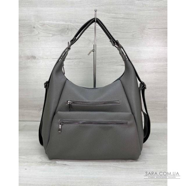 Жіночий сумка рюкзак «Голді» сірий WeLassie дешево