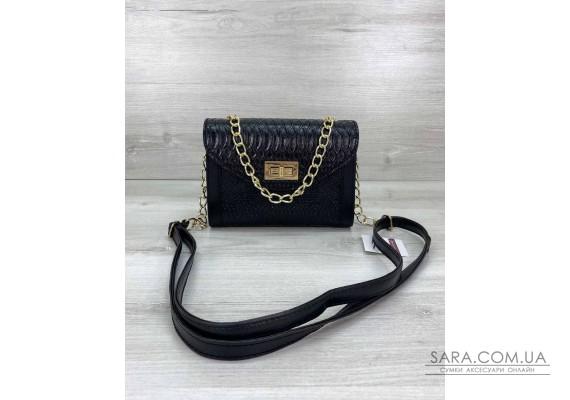Жіноча сумка «Бэсс» чорна WeLassie