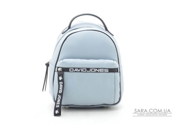 Рюкзак David Jones 5989-2T pale blue (БЕЗ УПАКОВКИ)