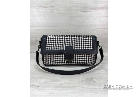Жіноча сумка «Наомі» чорно-біла WeLassie