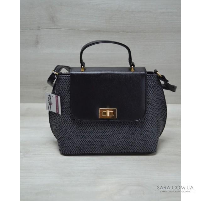f1579f02b8f6 Молодежная женская сумка-клатч серая змея с черным гладким WeLassie дешево