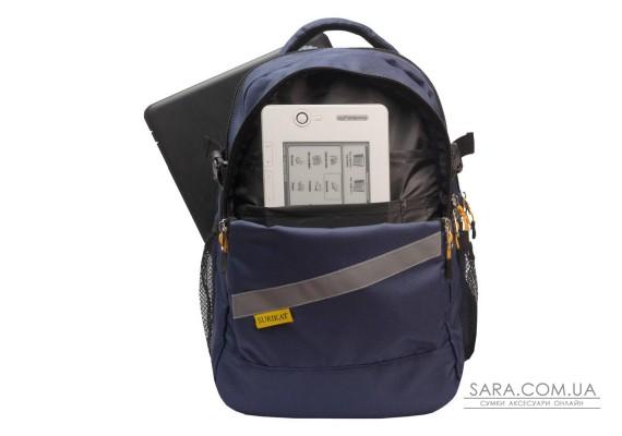 Рюкзак шкільний College темно-синій Surikat
