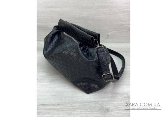 Жіноча сумка «Vivian» чорна плетена WeLassie
