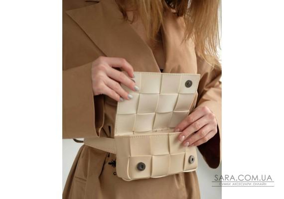 Женская сумка клатч на пояс «Энди» плетеная бежевая WeLassie