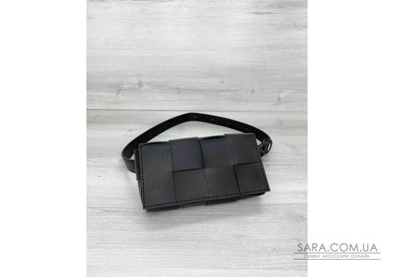 Женская сумка клатч на пояс «Энди» плетеная черная WeLassie
