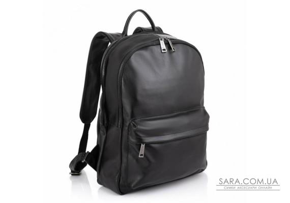 Шкіряний чоловічий міський рюкзак TARWA GA-7273-3md