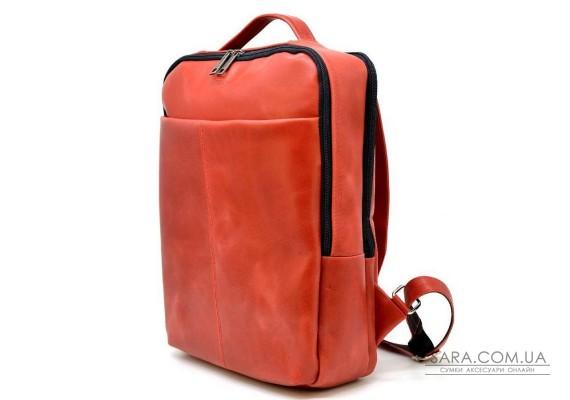 Жіночий шкіряний рюкзак міський RR-7280-3md TARWA