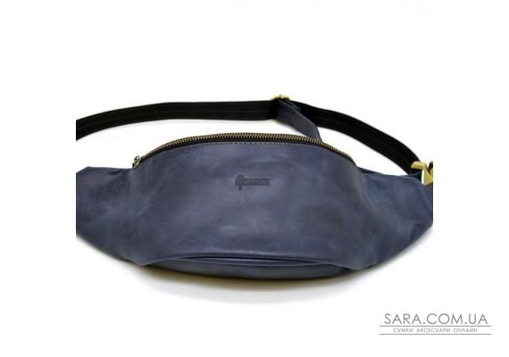 Кожаная сумка на пояс бренда TARWA RK-3036-4lx синяя, большой размер