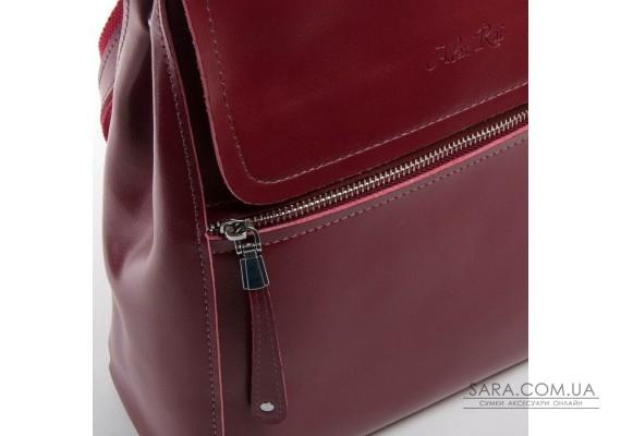 Сумка Женская Рюкзак кожа ALEX RAI 03-01 1005 light-red Podium