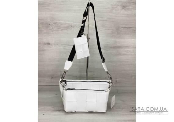 Жіноча сумка «Саллі» комплект 3 в 1 біла WeLassie
