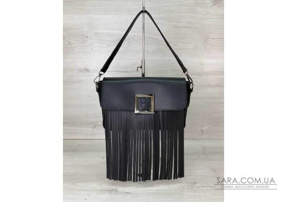 Женская сумка с бахромой «Ариэль» черная WeLassie