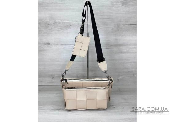 Женская сумка «Салли» комплект 3 в 1 бежевая WeLassie