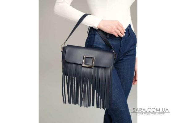Женская сумка с бахромой «Ариэль» темно синяя WeLassie