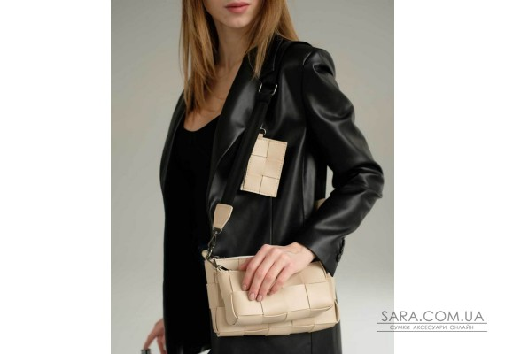 Жіноча сумка «Саллі» комплект 3 в 1 бежева WeLassie